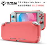 珊瑚紅限定 Switch Lite【A Shop】Tomtoc 玩家首選 Nintendo Switch lite液態矽膠保護殼