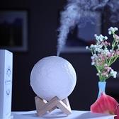 月球空氣加濕器家用靜音桌面小型臥室迷你宿舍用學生小夜燈辦公室