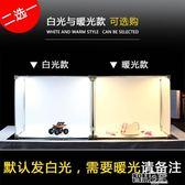 攝影燈箱 LED小型攝影棚 補光套裝迷你淘寶拍攝拍照燈箱柔光箱簡易攝影道具【全館九折】