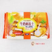馬來西亞零食厚毅_牛奶鹹起士夾心餅乾400g_18入【0216零食團購】4719778006799
