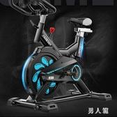 健身車 動感單車超靜音家用室內腳踏車健身車健身房器材腳踏運動自行車 PA8738『男人範』
