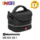 【分期0利率】Manfrotto MB MA-SB-1 專業級輕巧肩背包 I 正成公司貨 相機包 攝影包 側背包
