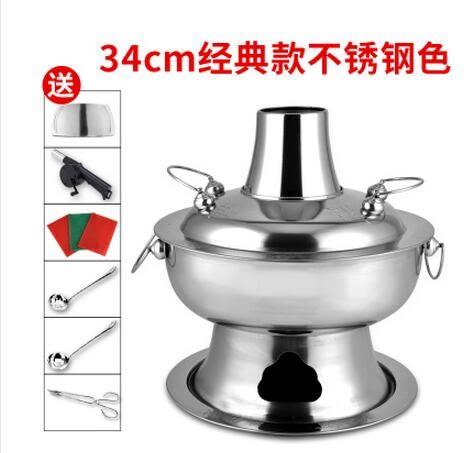 幸福居*加厚紫銅純鍋老式木炭火鍋爐不鏽鋼老北京涮羊肉銅火鍋專用碳銅鍋3(首圖款)