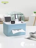 紙巾盒-紙巾盒抽紙盒家用客廳餐廳茶幾簡約可愛遙控器收納多功能創意家居-奇幻樂園