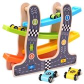 【雙11折300】滑滑梯慣性賽車列車四層回旋車道軌道玩具手眼3d訓練注意力滑行益