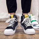 高筒鞋—夏季港風高筒帆布鞋男韓版潮流百搭男板鞋學生潮鞋休閒高邦男鞋子 korea時尚記