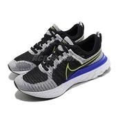 Nike 慢跑鞋 React Infinity Run FK 2 灰 黑 螢光黃 男鞋【ACS】 CT2357-100
