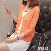 夏裝2019新款短款冰絲鏤空V領很仙的防曬衫外套女針織衫xy3692【艾菲爾女王】