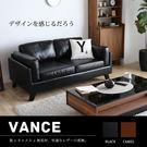 沙發 雙人沙發/ VANCE萬斯日式雙人沙發/ 2色 / H&D東稻家居