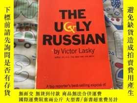 二手書博民逛書店The罕見Ugly Russian 1966 pocket 版三