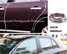 【15mm車用裝飾條】15米 DIY汽車用內裝鍍鉻金屬質感裝飾貼條 15m車身縫隙門縫銀色裝飾線貼紙
