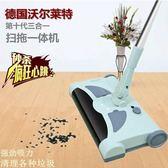 館長推薦☛德國家用無線手推式手動掃地機智能掃地機器人