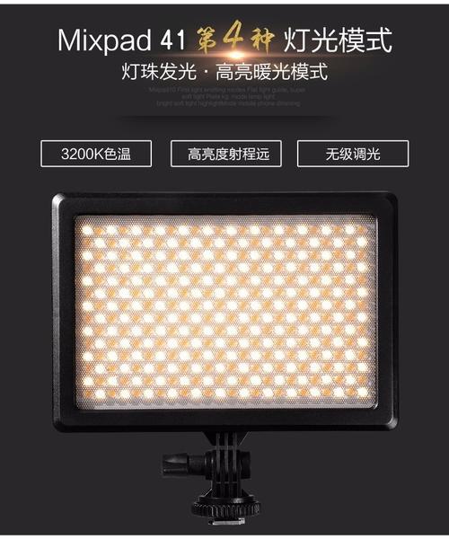 @3C 柑仔店@ NanGuang 南冠 Mixpad41 LED燈 柔光硬光 可調色溫 攝影燈 柔光燈 華曜公司貨
