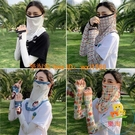 臉基尼 防曬面紗女面罩遮臉冰絲涼感護頸口鼻罩冰袖防曬【樂淘淘】