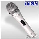 TEV TM-600 專業型 動圈式麥克風  TM600附原廠麥克風線/適合唱歌/KTV/聚會/演講