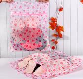 洗衣袋【XYA005】印花尼龍細網洗衣袋 123ok