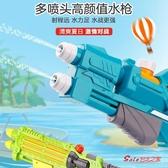 兒童水槍 水槍玩具噴水槍兒童男孩打水仗神器大容量大人超大戲灑水滋呲水槍T 2色