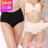 束腹內褲 黑/膚L.XL 孕婦產後中低腰黏貼收腹 透氣提臀內褲 仙仙小舖