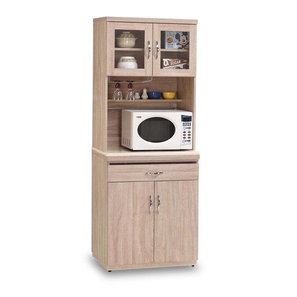 餐櫃【時尚屋】[G17]北原橡木色2.7尺碗盤櫃組G17-A292-3免組裝/免運費/餐櫃