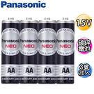 【好市吉居家生活】國際牌Panasonic 00953-MR3 3號電池黑色20入/組 乾電池 碳鋅電池