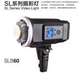 Godox SLB60W CB KIT組 鋰電池 LED 白光版 棚燈 【含CB-09專用箱包 , AD600-AC交流電變壓供電器.】