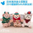 【日本海洋迪士尼限定 2015聖誕節Du...