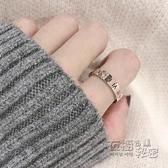 高級感鈦鋼戒指女ins潮羅馬數字小眾設計時尚個性冷淡風食指戒指 雙十二全館免運