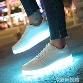 發光鞋 學生發光板鞋女七彩夜光閃燈鬼步舞鞋USB充電夜光鞋防水熒光男鞋 米家