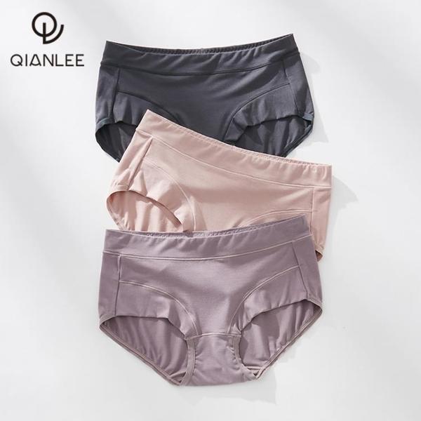 3條莫代爾內褲女冰絲棉感中腰無痕三角褲頭女士夏季超薄透氣短褲