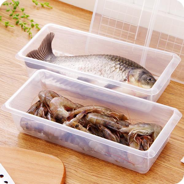 ♚MY COLOR♚收納瀝水保鮮盒 廚房 冰箱 果蔬 魚肉 儲存 分類 密封 生鮮 沙拉 餐具 新鮮【J156】