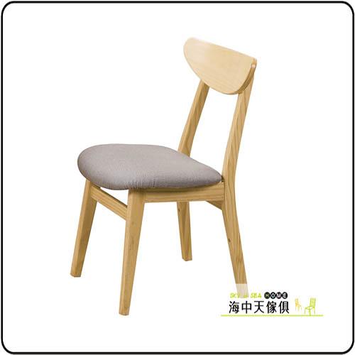 {{ 海中天休閒傢俱廣場 }} G-02 摩登時尚 餐椅系列 366-2 紐松木原木色餐椅(貓抓皮)