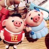 情侶鑰匙扣掛件鈴鐺韓國可愛創意小豬鑰匙鏈掛飾公仔卡通禮物男女