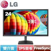 LG 24型 16:9 IPS液晶寬螢幕 24MK430H-B【送7-11禮券100元】