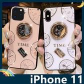 iPhone 11 Pro Max 時光玻璃保護套 電鍍鑲鑽 潮牌TIME 水鑽 指環支架 全包款 手機套 手機殼