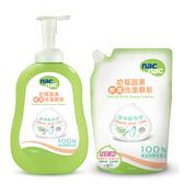 nac nac 奶瓶蔬果酵素洗潔慕斯 1罐700ml+1補充包600ml  138204好娃娃