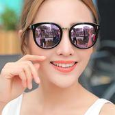 墨鏡防紫外線太陽鏡女韓版潮街拍