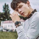 男士手錶 物理公式雷炫手錶男潮防水時尚新款學生簡約韓版潮流男錶 JD 新品