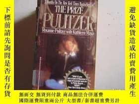 二手書博民逛書店The罕見Prize PulitzerY9890 出版1987