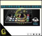 ES數位 酷酷魔 9H 抗藍光 手機 玻璃 保護貼 防水疏油 SONY Z3 Plus C5 Z5 Z5Premium Z3 Plus