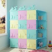 兒童衣櫃卡通經濟型簡約現代簡易塑料組合收納櫃子寶寶嬰兒小衣櫥
