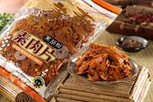 富貴香 黑胡椒素肉片(純素) 300g