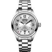 Hamilton 漢米爾頓 Khaki Field卡其野戰80小時動力儲存機械手錶-銀/42mm H70505153