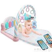 嬰兒腳踏鋼琴健身架器新生兒童寶寶玩具女孩0-1歲3-6-12個月男孩igo 『歐韓流行館』