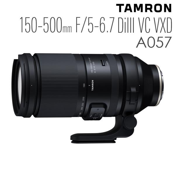 TAMRON 騰龍 150-500mm F/5-6.7 Di III VC VXD (A057) Sony E 接環(公司貨) 分期零利率