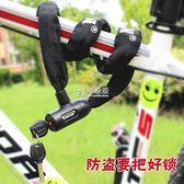 腳踏車密碼鎖 山地車單車鎖鑰匙鍊條鎖摩托車鎖電動車盜鎖密碼軟鎖 卡菲婭