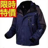登山外套-保暖透氣防水防風男滑雪夾克62y50[時尚巴黎]