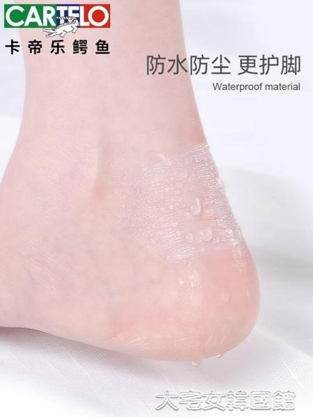 後跟貼 鞋墊 40貼隱形後跟貼高跟鞋防磨腳神器腳後跟防磨鞋貼鞋跟貼女防磨腳貼