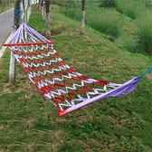網狀帶木棍鞦韆吊床戶外室內外帆布彩虹條【聚可愛】