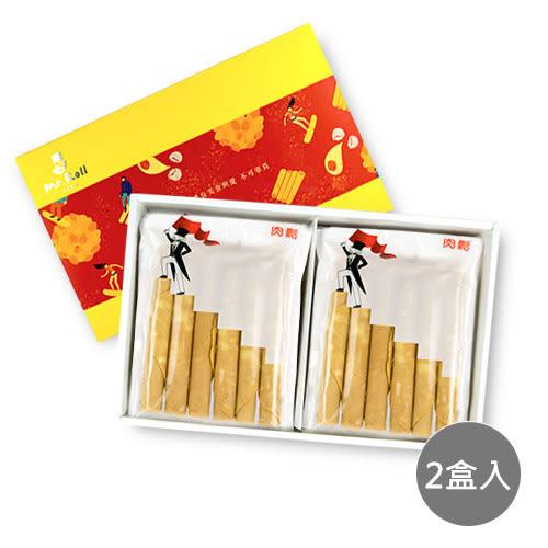 MR.Roll  御禮盒手工蛋捲 (全肉鬆)x2預購10天