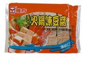 雅方凍豆腐300g